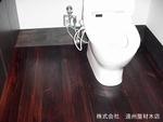 トイレ床 無垢