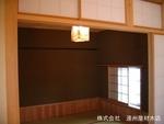 壁に腰板 個性のある和室